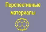 Дислокационные структуры при циклической деформации металлов